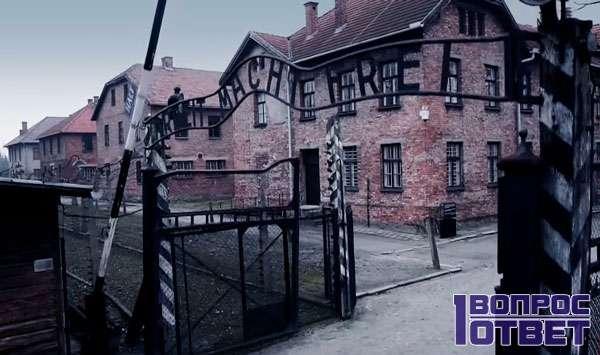 Вход в Освенцим
