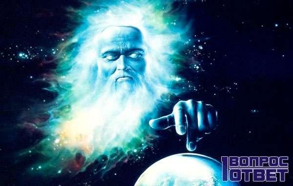 Созидание мира и вселенной