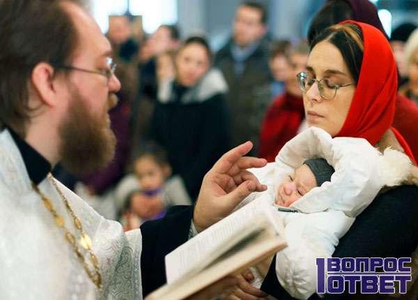 Христианский обряд крещения и молитвы