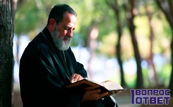 Священник в саду с книгой