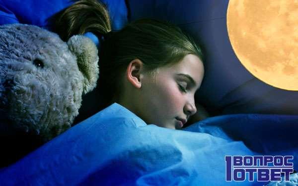 Спящая девочка в свете Луны
