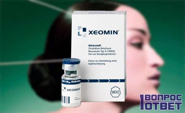 Ксеомин для кожи