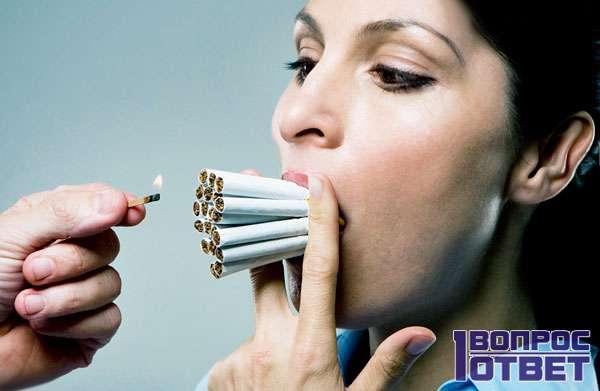 Курение целой пачки за раз