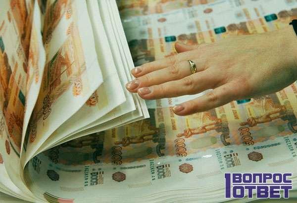 Листы купюр в России