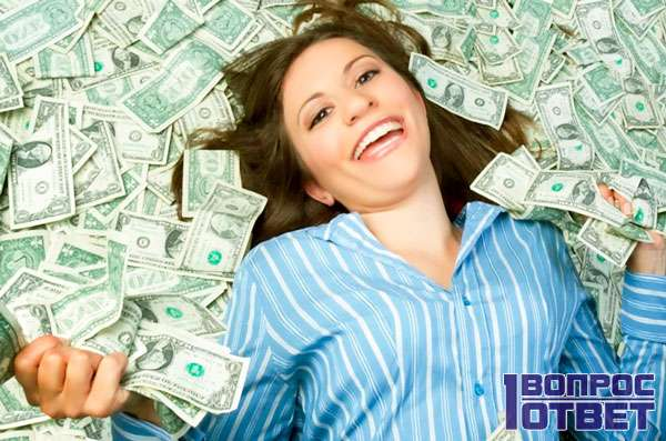 Купается в деньгах - счастье