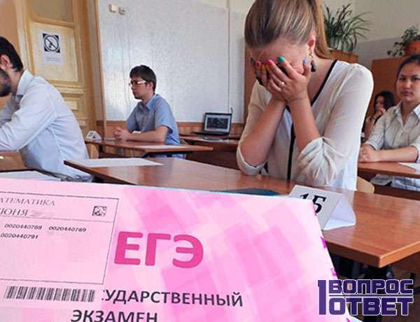 Девушку хотят вывести за нарушение правил экзамена