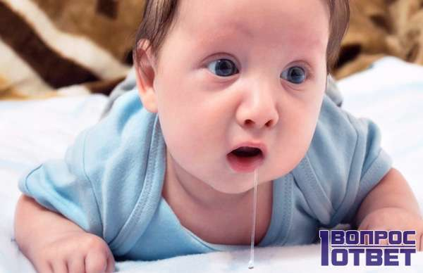 Здоровая слюна младенца