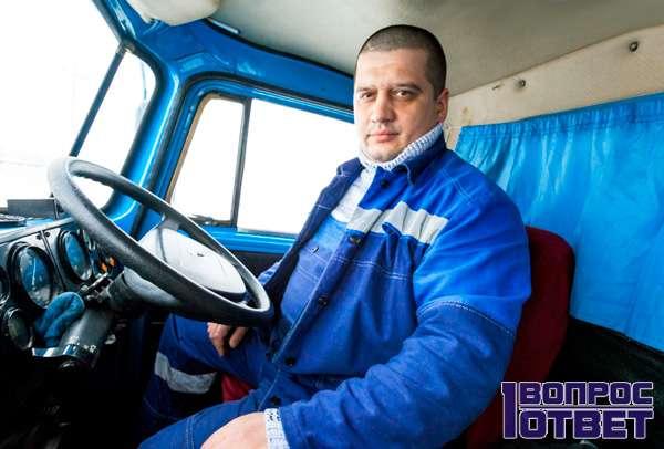 Освободился из тюрьмы - работает водителем