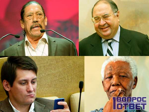Четверо бывших ЗЭКОВ, добившихся успеха