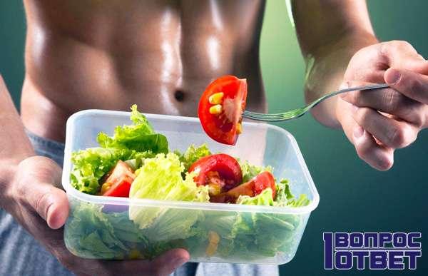 Питание спортсмена - здоровая пища