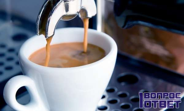 Чашка и декофеинизация