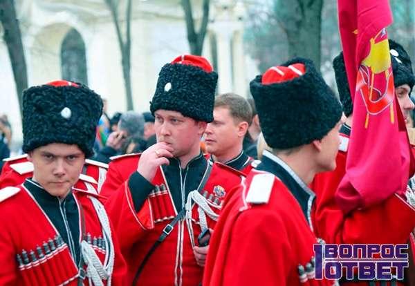 Военная культура на Кубани