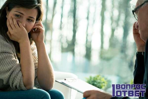 Прием у семейного психолога