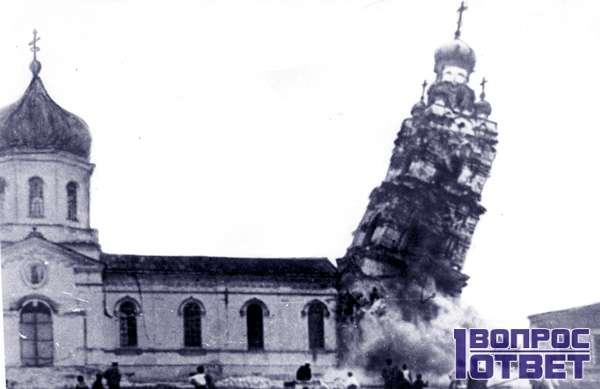 Сносят церкви в 1931 году