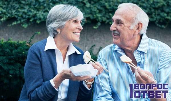 Здоровые пенсионеры хорошо себя чувствуют