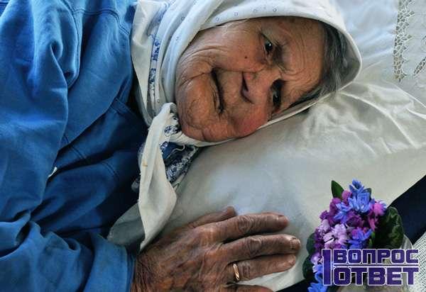Бабушка пытается спать