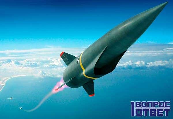 Сверхзвуковая ракета России на испытаниях