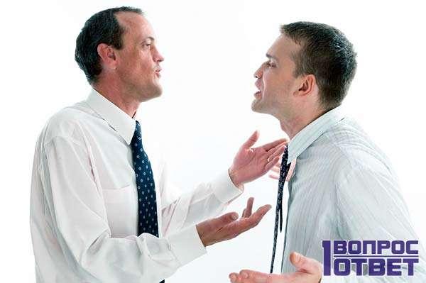 Мужчины оскорбляют друг друга