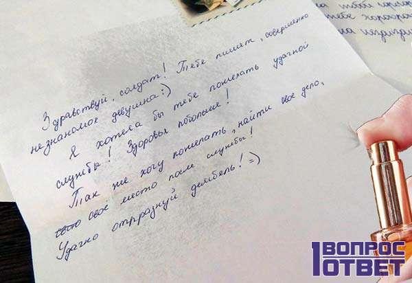 Написать письмо губернатору ставропольского края