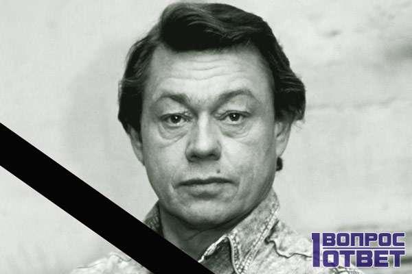 Умер Николай Караченцев 26 октября 2019 г