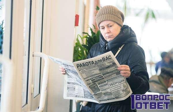 Женщина в поиске работы с газетой