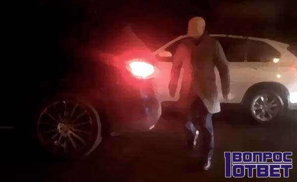 Потасовка с Дмитрием на дороге