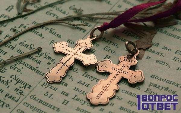 Православные кресты помогут снять порчу