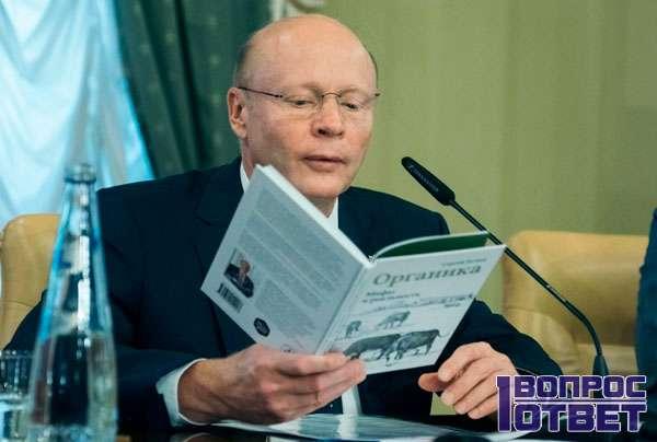 Сергей Викторович и книга про органику