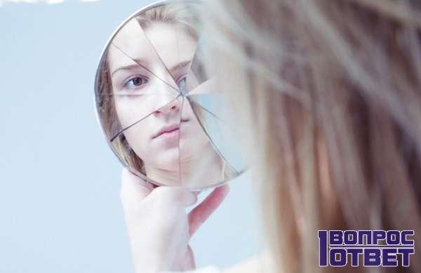 Путь женщины в зеркале