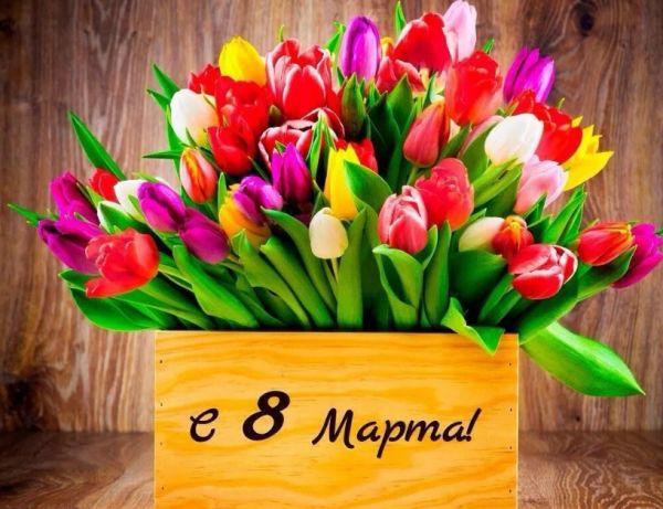 Поздравления к празднику 8 марта 2020 года в прозе
