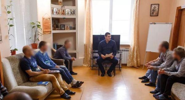 Про центр практической психологии и реабилитации «Ключи»