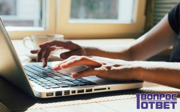 Как найти пару в сети: советы и способы, как обрести свою любовь в интернете